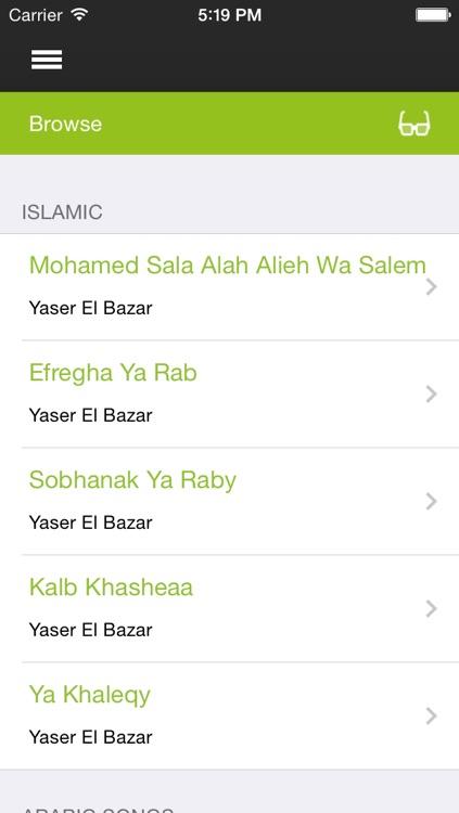 Zain SA screenshot-3