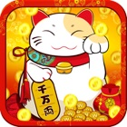 Lucky Fortune Cat icon