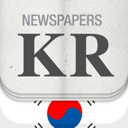 Newspapers KR