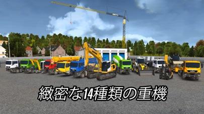 Construction Simulator 2014のおすすめ画像2