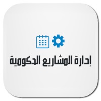 Governmental Project Management