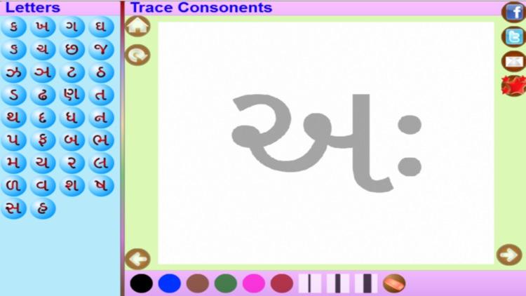 Trace Malayalam and English Alphabets Kids Activity