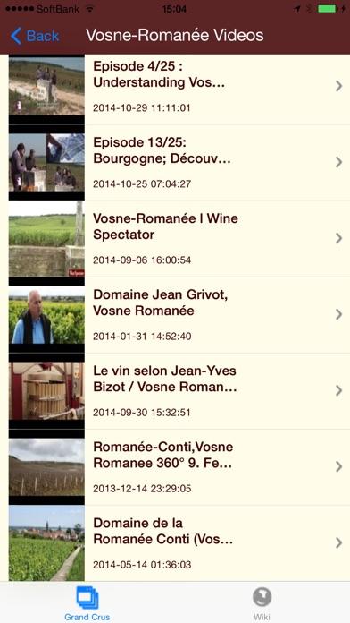 ブルゴーニュワイン screenshot1