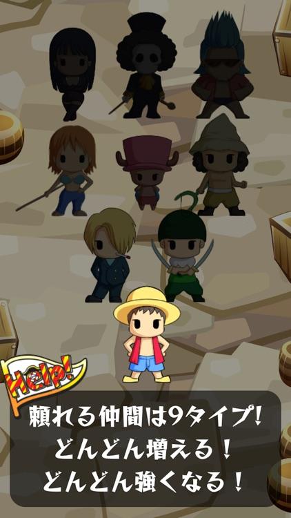 大海賊時代 〜タップ&ダッシュ〜 [簡単操作のシューティングゲーム] screenshot-3
