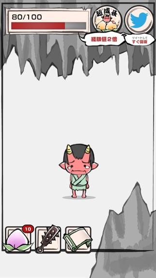 点击获取桃太郎の はなし は終わっていない #泣ける昔話ノベルゲーム