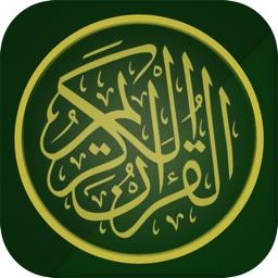 Quran Sharif Offline
