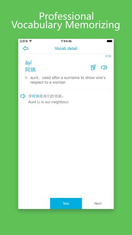 Learn Chinese/Mandarin-HSK Level 3 Words