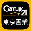 世紀21東京置業