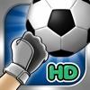 アメイジング・ゴールキーパー HD フリー : ペナルティ・サッカーボール・対決スポーツ