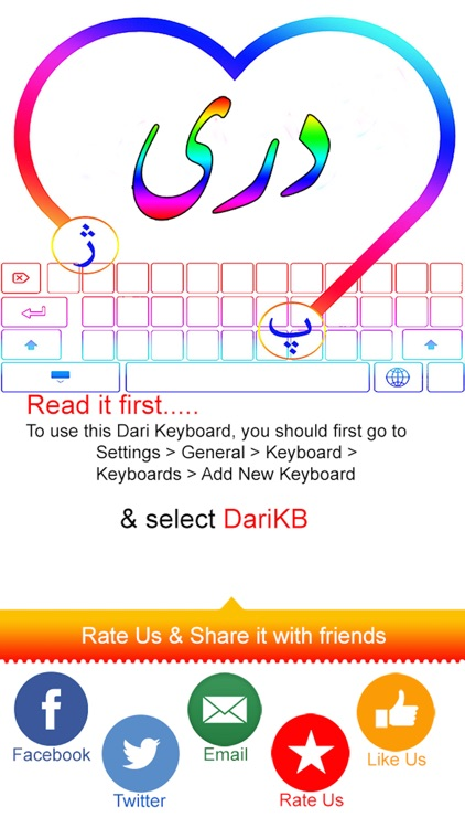 Dari Keyboard Plus Themes screenshot-2