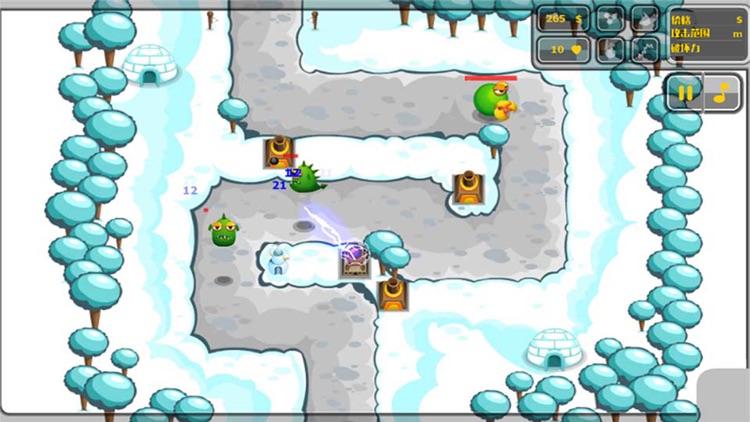 Game of Boom-CN screenshot-3