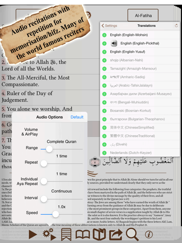 Quran Commentary - English Tafsir Uthmani by Pakistan Data