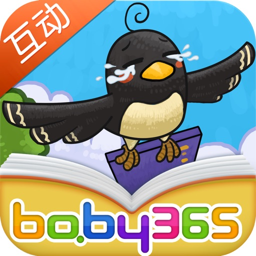 Lovely Little Magpie-baby365