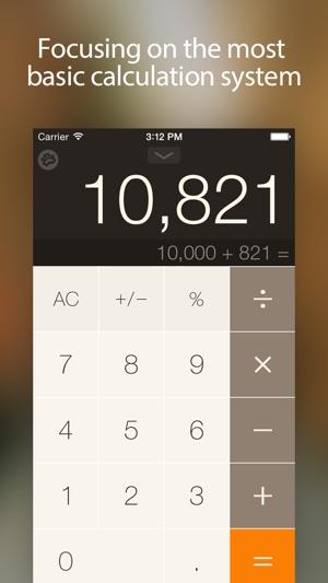 Gute Calc Pro - Die Konzentration auf die grundlegenden Berechnungssystem! Screenshot