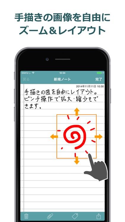 手書きメモ帳 Touch Notes シンプルな手書きアプリ screenshot-3