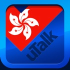 uTalk Classic Imparare Cinese Cantonese icon