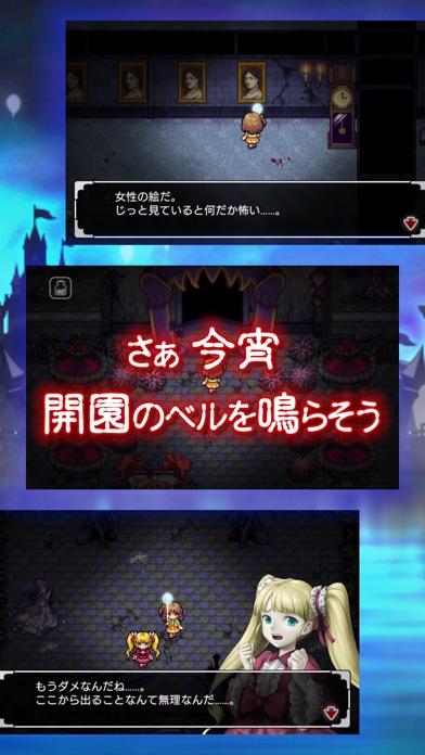 ナイトメアランド紹介画像4