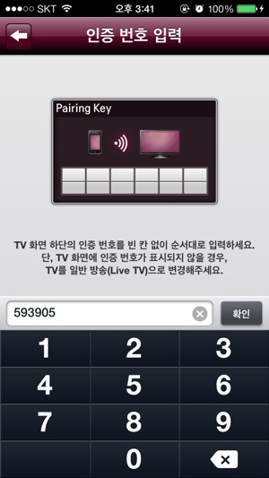 LG TV Remote on the App Store