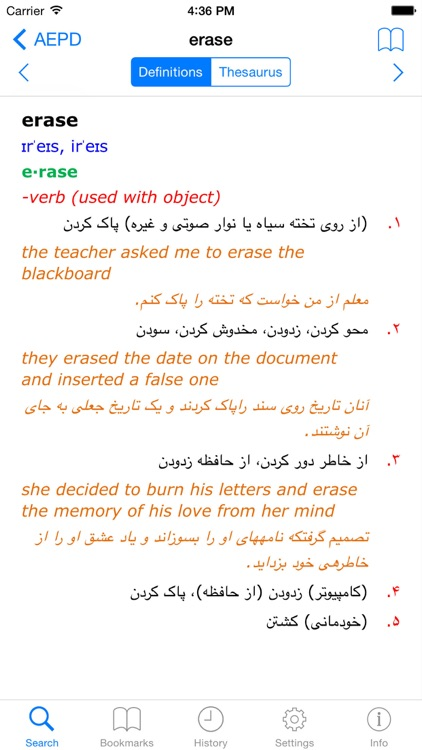 Advanced English <-> Persian Dictionary Lite screenshot-1