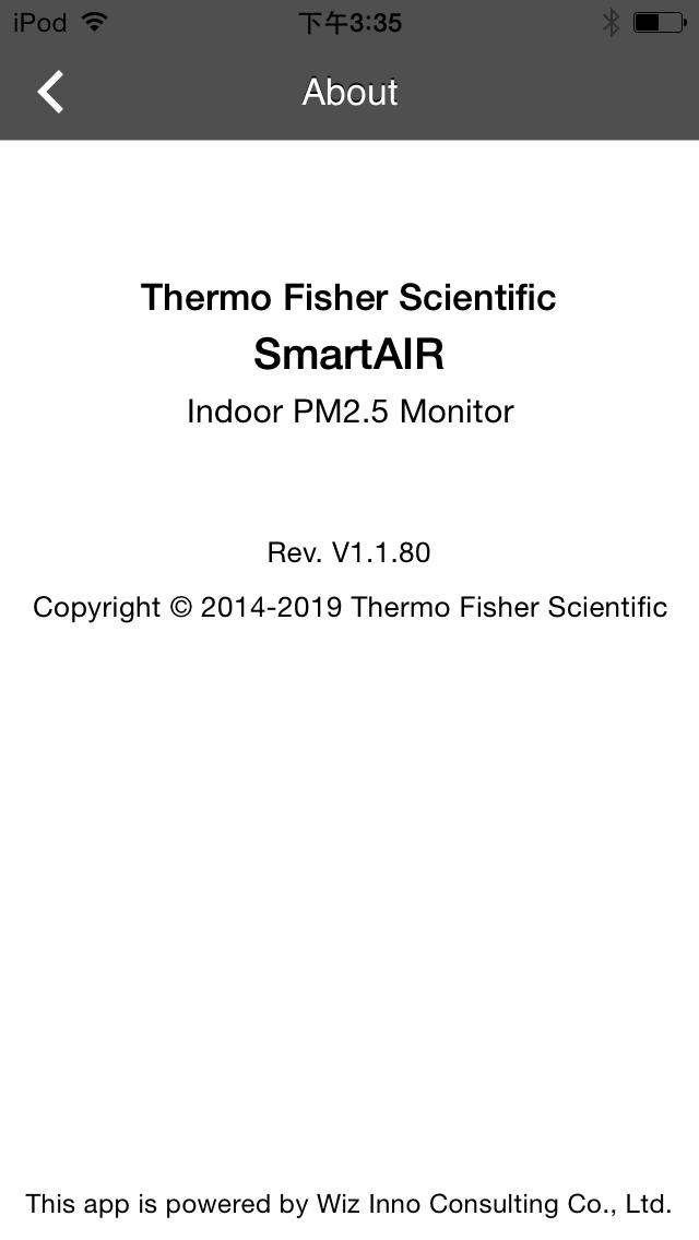 SmartAir PM 2.5のおすすめ画像5