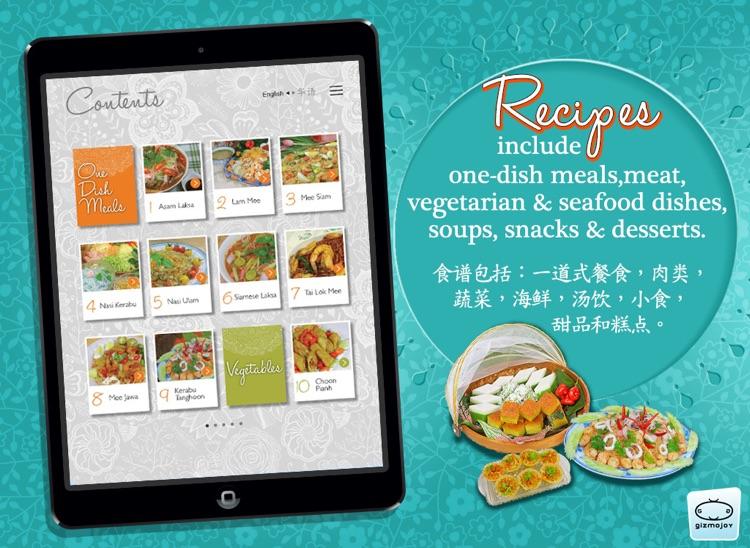 Aunty Tan's Nyonya Recipes
