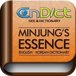 CnDict 엣센스 영한/한영 사전(Camera Dictionary E-K/K-E)