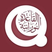 Codes for Al Qaida Al Nooraniya Hack