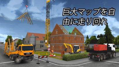 Construction Simulator 2014のおすすめ画像4