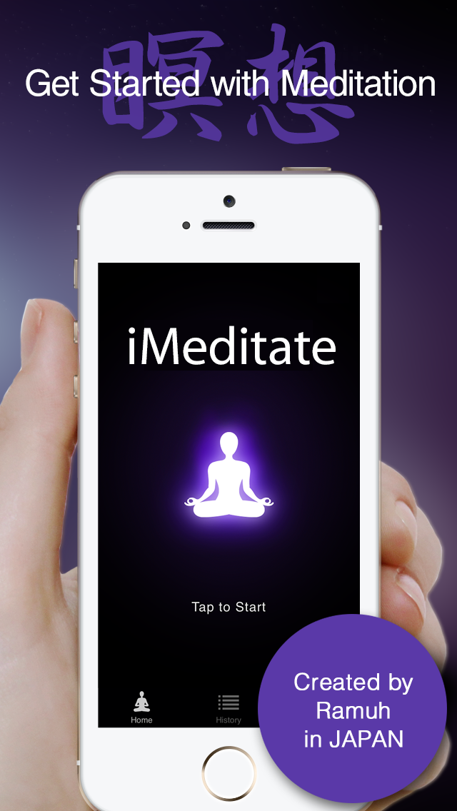 iMeditate - The World's Simplest Meditation App screenshot one