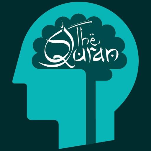 Learn (Memorize) Quran - Koran Memorization for Kids and Adults (حفظ القرآن)
