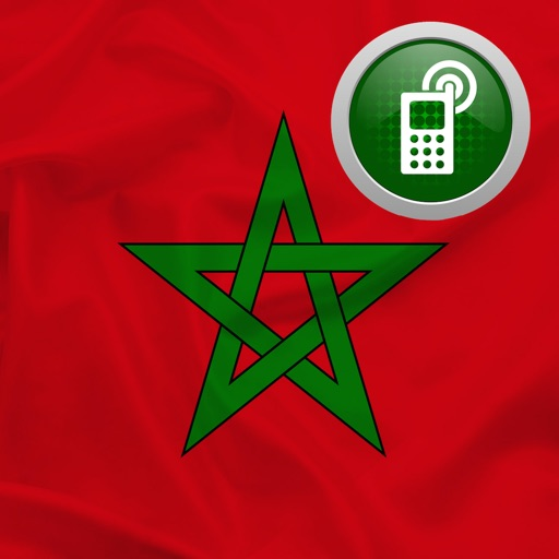 Morocco Caller ID كاشف الأرقام