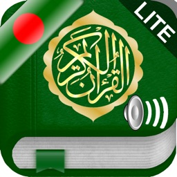 Quran Audio mp3 in Bangla / Bengali (Lite)