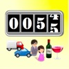 Records the number - iPhoneアプリ