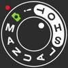 ManualShot! マニュアル撮影対応アプリ - iPhoneアプリ