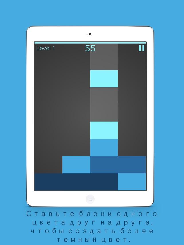 Shades: простая игра-головоломка Screenshot