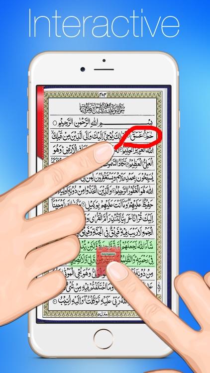 Quran Kareem - القران الكريم for iPhone and iPod screenshot-3