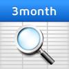 3ヶ月カレンダー (iPhoneカレンダー対応)