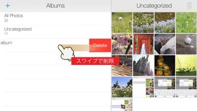 超簡単!アルバム整理 (無料)のおすすめ画像3