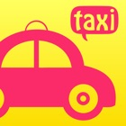 Call a Taxi PRO - Instantly find a taxi-cab, anytime, anywhere. icon