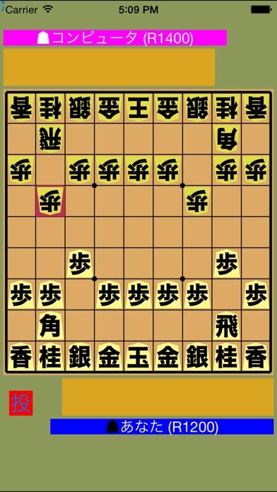 将棋盤ライト〜対戦将棋道場スクリーンショット2