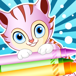 Cat Coloring Book for Little Children: Learn to draw and color cats and kittens