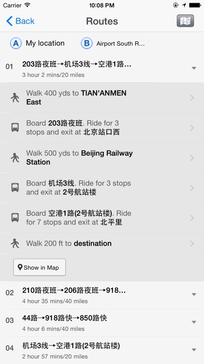 Good Maps - for Google Maps, with Offline Map, Directions, Street Views and More screenshot-4