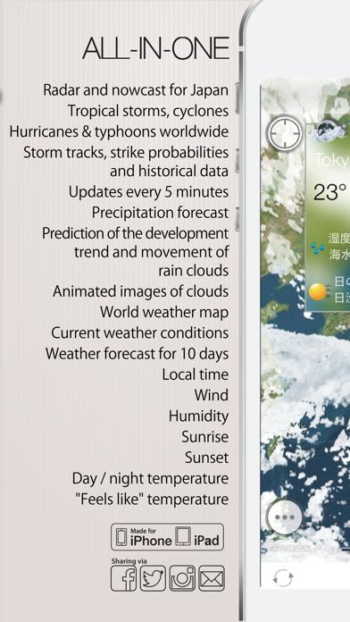 Rain radar and storm tracker for Japan på PC