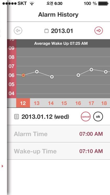 Alarm Call screenshot-3