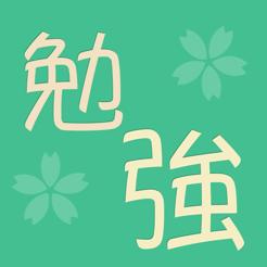「日語學習(LEARNING JAPANESE)」的圖片搜尋結果