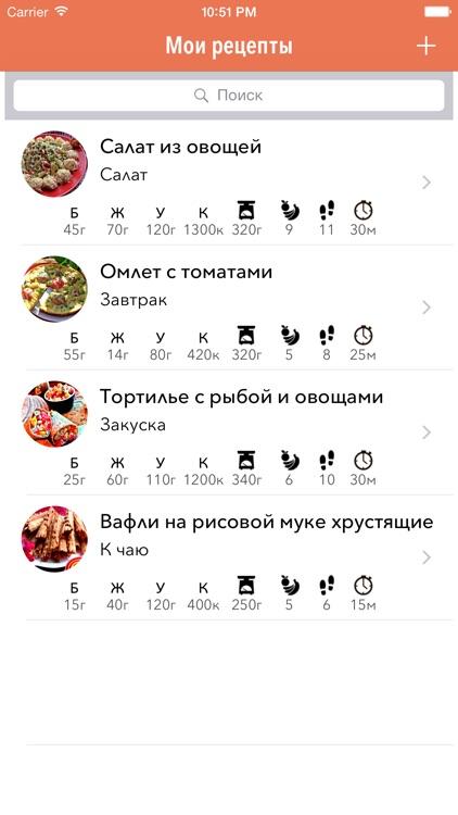 Мои рецепты - рецепты с фото шагов!