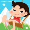 ブランコ少女 - iPhoneアプリ
