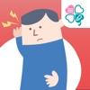 頭痛ノート~最近頭痛が気になるアナタ 辛い痛みをコントロール~