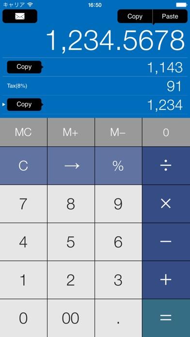 Tax Calculator review screenshots