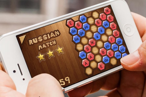 Alphabet Match HD screenshot 2